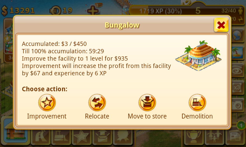 Paradise Island details of Bungalow